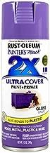 Rust-Oleum 249113 Painter's Touch Multi Purpose Spray Paint, 12-Ounce, Grape