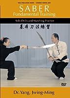 Saber: Fundamental Training [DVD]