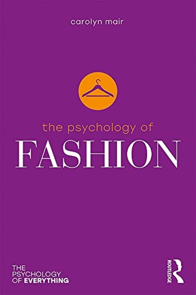 外科医ゴシップ外国人The Psychology of Fashion (The Psychology of Everything) (English Edition)