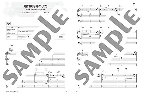 『STAGEA J-POP 8級 Vol.13 ベスト・ヒッツ7 (STAGEA JーPOP・シリーズ グレード8級)』の4枚目の画像