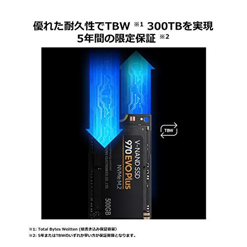 41CHAh6biML-小型ベアボーンPC「Intel NUC8i7BEH」を購入したのでレビュー!小さくて高性能、快適すぎる。