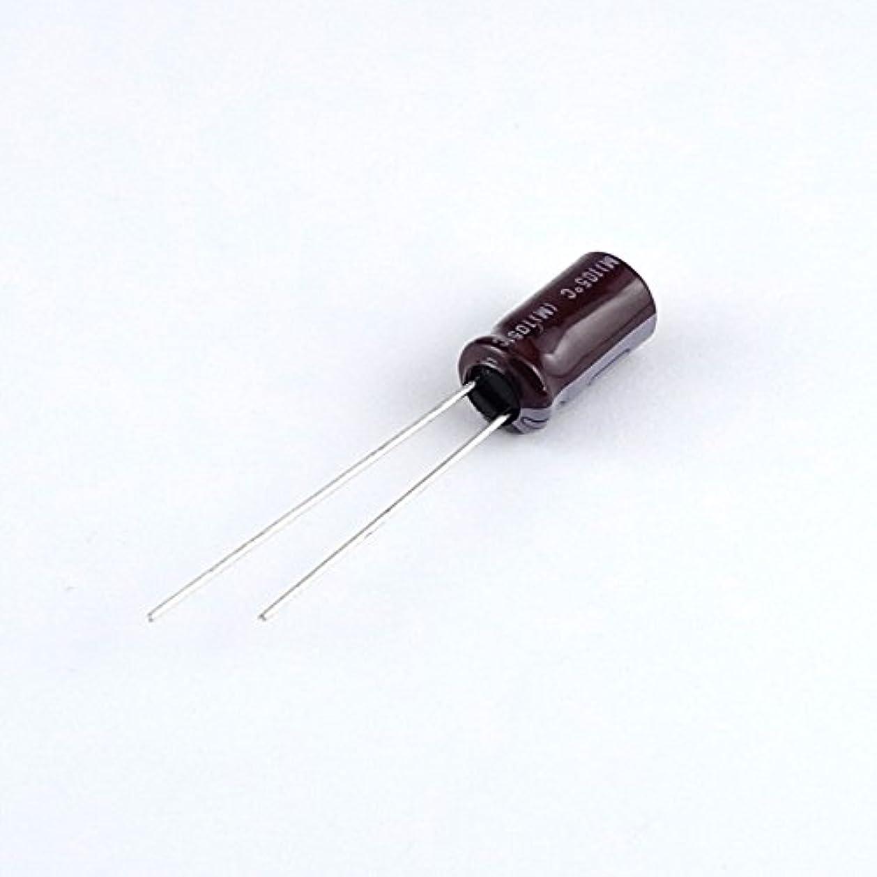 アンケート雪ロンドン日本ケミコン アルミ電解コンデンサー 35V 47μF(105℃品?10個) 【EKMG350ELL470ME11D】