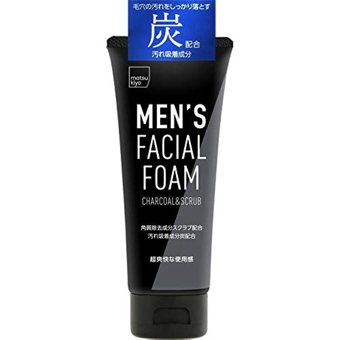 耐えられないジェムドキュメンタリー熊野油脂 matsukiyo mk メンズスクラブ洗顔フォーム 炭配合 130g
