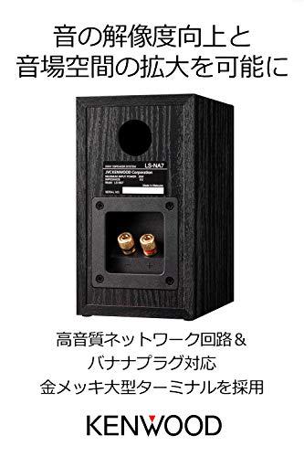 ケンウッド(KENWOOD)KシリーズLS-NA7コンパクトスピーカーハイレゾ対応ブックシェルフ型