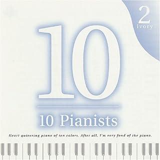 10人のピアニスト Ivory