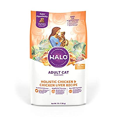 Halo Natural Dry Cat Food - Premium and Holistic Whole Meat Chicken & Chicken Liver Recipe - 3 Pound Bag - Sustainably Sourced Adult Dry Cat Food - Non-GMO, Highly Digestible, and Made in the USA