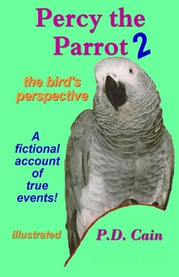 従順なサーフィンあなたが良くなりますPercy the Parrot 2: the bird's perspective