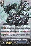 Blue Storm Supreme Dragon, Lordly Maelstrom - G-BT13/025EN - RR - G Booster Set 13: Ultimate Stride