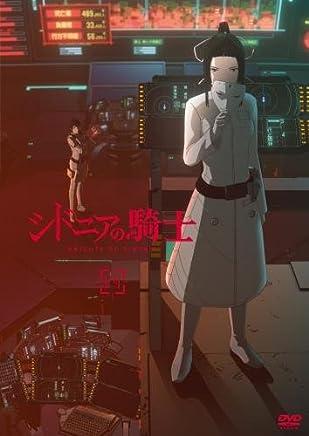 シドニアの騎士 四[DVD]