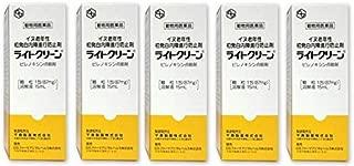 千寿製薬 ライトクリーン 犬用 15ml (動物用医薬品) ×5個