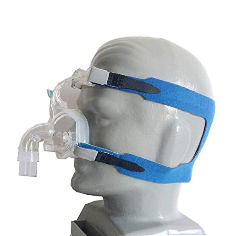 音楽家上記の頭と肩ビジネスNOTEヘッドギアジェルフルマスク交換部品CPAPヘッドバンドA