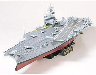 タミヤ 1/350 艦船シリーズ No.7 アメリカ海軍 原子力航空母艦 CVN-65 エンタープライズ プラモデル 78007