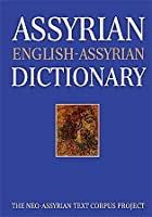 Assyrian-english-assyrian Dictionary