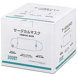 [Amazon限定ブランド]SmartBasic サージカルマスク 大きめサイズ 200枚入 (PM2.5 花粉 黄砂対応)