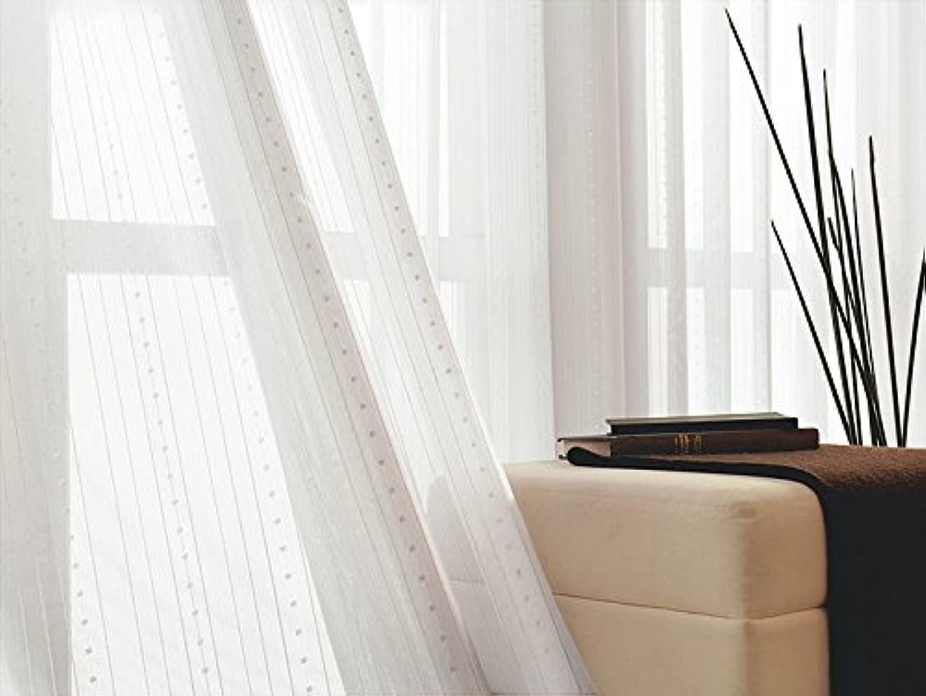 優先正義壁東リ シンプルで飽きのこないデザイン カーテン1.5倍ヒダ KSA60431 幅:150cm ×丈:160cm (2枚組)オーダーカーテン