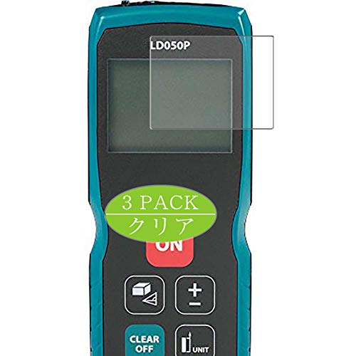 VacFun 3 Piezas HD Claro Protector de Pantalla Compatible con Makita LD050P, Screen Protector Sin Burbujas Película Protectora (Not Cristal Templado) New Version