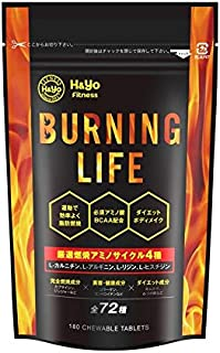 NEW BURNING LIFE 燃焼系ダイエットサプリ L-カルニチン 必須アミノ酸BCAA 運動時の燃焼サポート 180粒 (1SET)