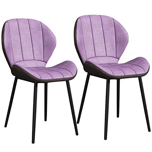 2Pcs Dining Chair Faux Leather Upholstered Lounge Chair Soft PU Seat Back with Metal Legs Dining Living Bedroom Home Office Chairs (Color : Purple)