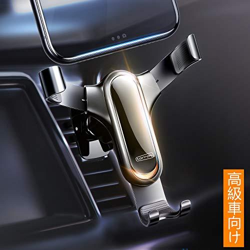 【TORRAS車載ホルダー アルミ合金ボディ】(クラシックモデルーW60)車載ホルダー ススマホスタンド 車用 スマホスタンド ケータイホルダーiphone/android/Samsung/Sony/AQUOSなど多機種対応4.7-7.2インチのスマホに対応 カーようひん車内 クリップ式 エアコンはさみ ケース付けたまま安定に取付 着脱簡単 日本語取り扱い付き