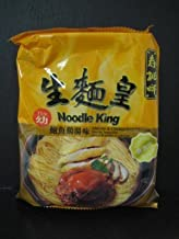 Sautao - Instant Noodle King. Abalone&chicken Soup Flavored ( 5 Small Bags)