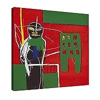 《歩行者》ジャン=ミシェルバスキア油絵 名画 絵画 インテリア アートフレーム 複製絵 絵画 プレゼント-リビング、ダイニング、寝室、お風呂、オフィス、60x60cm(24x24inch)、額装)