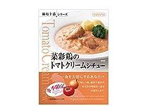 麻布十番 菜彩鶏のトマトクリームシチュー