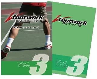 解説本付き テニスフットワーク改善DVDVfootwork Vol.3「バックハンド編」