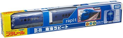 Plarail - S-35 Nankai Rapit (Model Train)