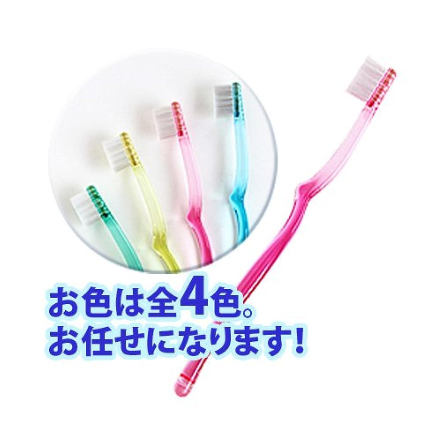 階下縫い目犯すプレツヤ パーフェクト (歯ブラシ) 《 1本入 》