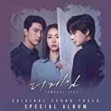 The Game : Towards Zero 더 게임 : 0시를 향하여 (Original Television Soundtrack) SPECIAL