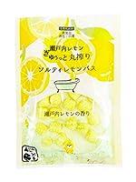 ほんやら堂 ソルティレモンバス 12個入り ミックスバス SL 瀬戸内レモン入浴料 ぎゅぅっと丸搾り レモン油 レモン果実エキス 保湿成分