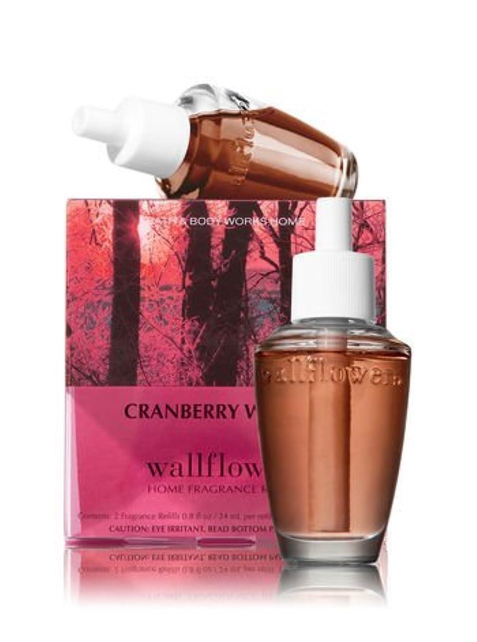 オプショナル乳白色デッキ【Bath&Body Works/バス&ボディワークス】 ルームフレグランス 詰替えリフィル(2個入り) クランベリーウッズ Wallflowers Home Fragrance 2-Pack Refills Cranberry Woods [並行輸入品]