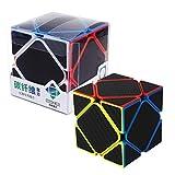 RUIGIN Geschwindigkeits-Würfel mit schwarzen Carbon-Faser StickerSmooth Puzzles Alien Würfel, Magic Cube Professionelle High-End Kinder Lern Brain Training-Spiel-Spielzeug