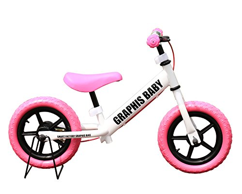 GRAPHIS(グラフィス) 幼児用 ペダルなし自転車 ホワイト/ピンク GR-BABY