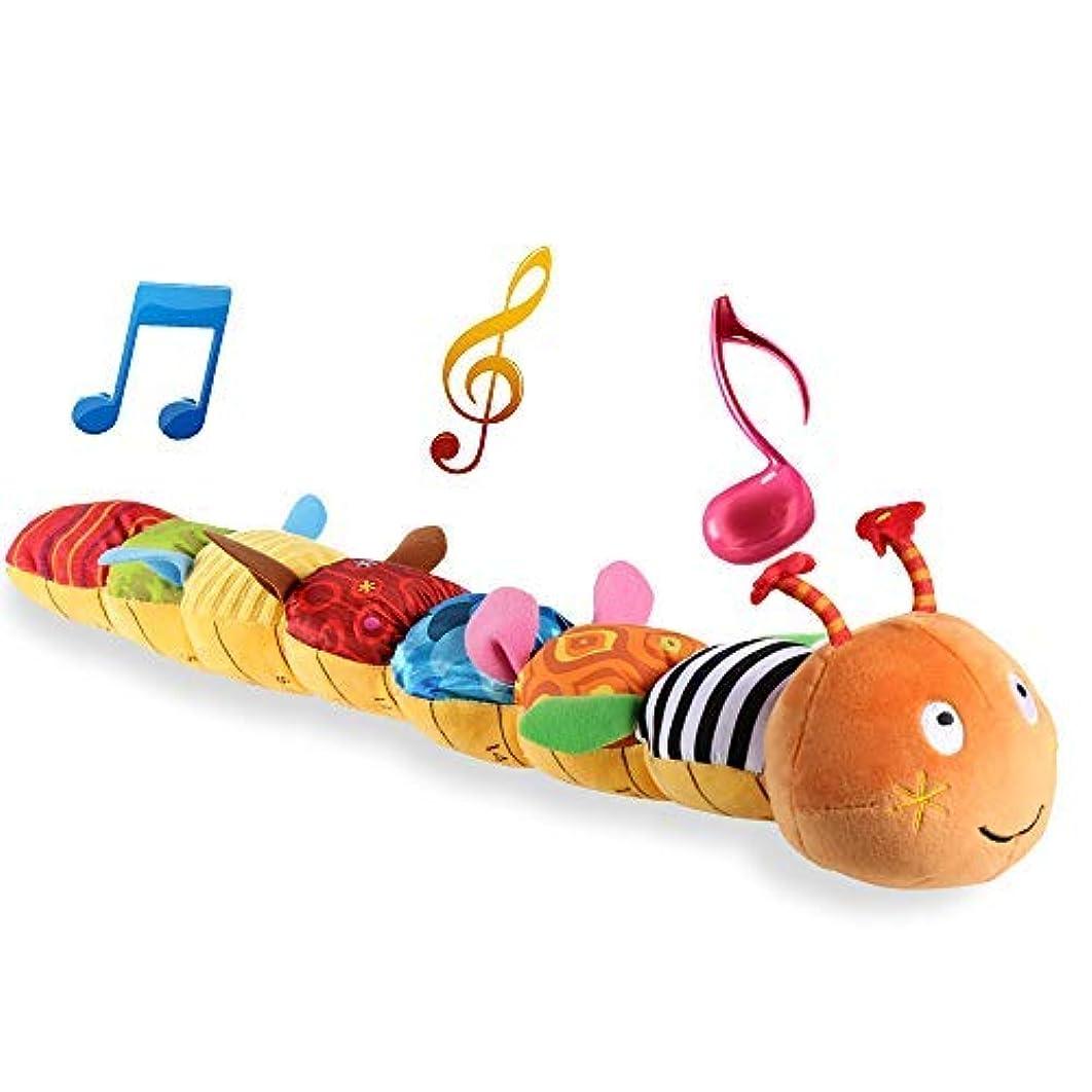 LIGHTDESIRE Musical Toy Caterpillar, Crinkle Rattle Soft with Ring Bell Toddler Plush for Preschool Kid