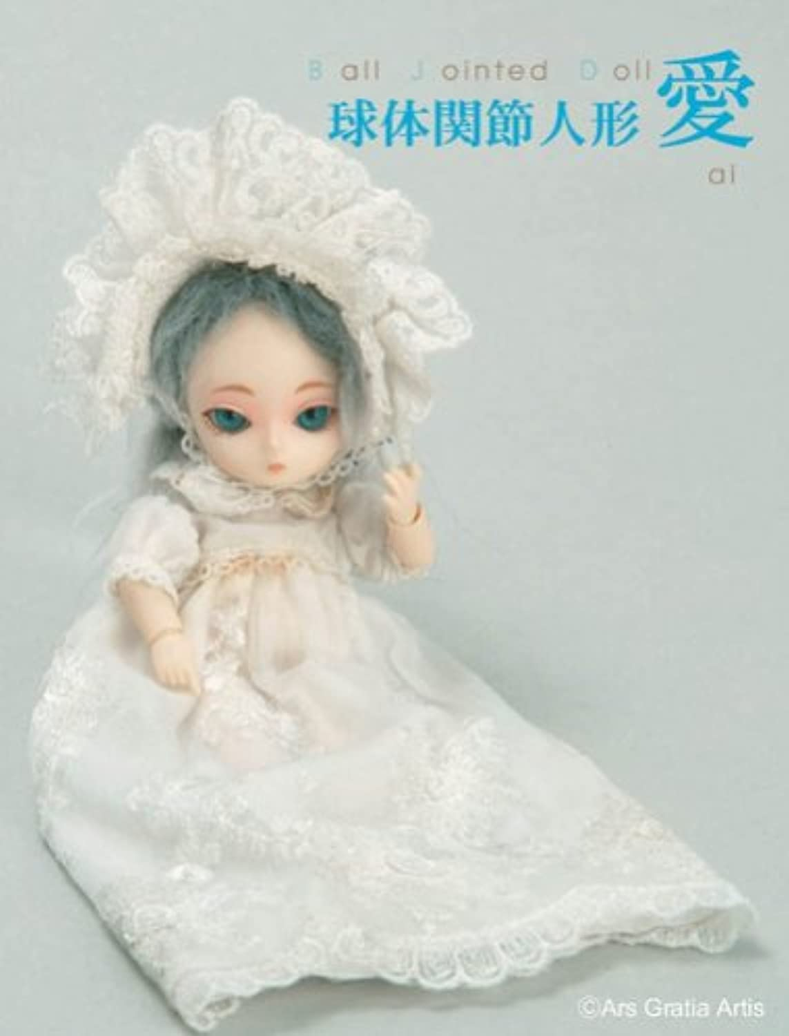 barato en alta calidad Jun Planning Planning Planning Ai Ball Jointed Doll Snowflake Q-700  gran descuento