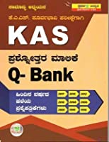 KAS - Prelims Question Bank