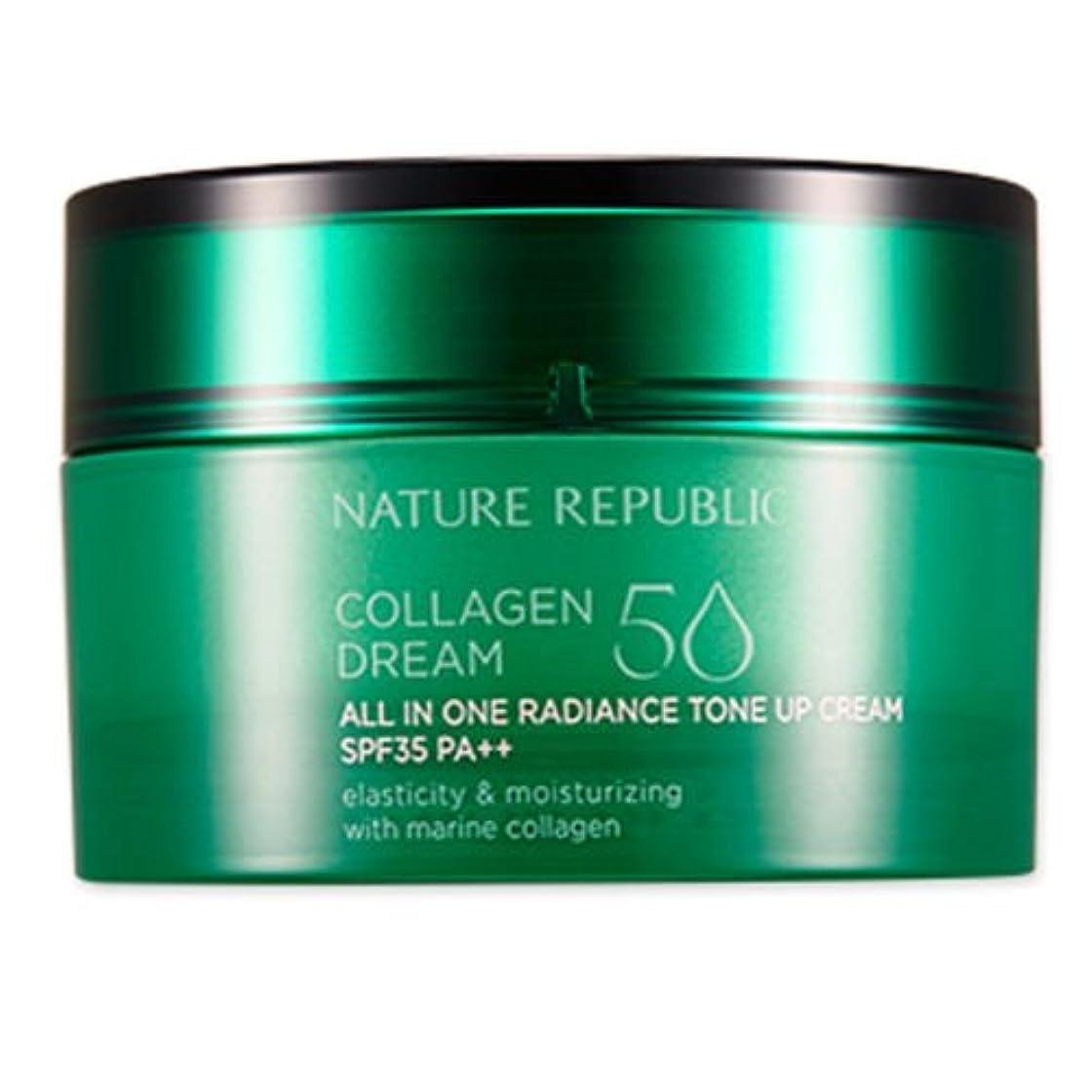 反逆荒野ジャンプするNATURE REPUBLIC Collagen Dream 50 All-In-One Radiance Tone Up Cream(SPF35PA++) ネイチャーリパブリック [韓国コスメ ] コラーゲンドリーム50オールインワンラディアンストンアップクリーム(SPF35PA++) [並行輸入品]