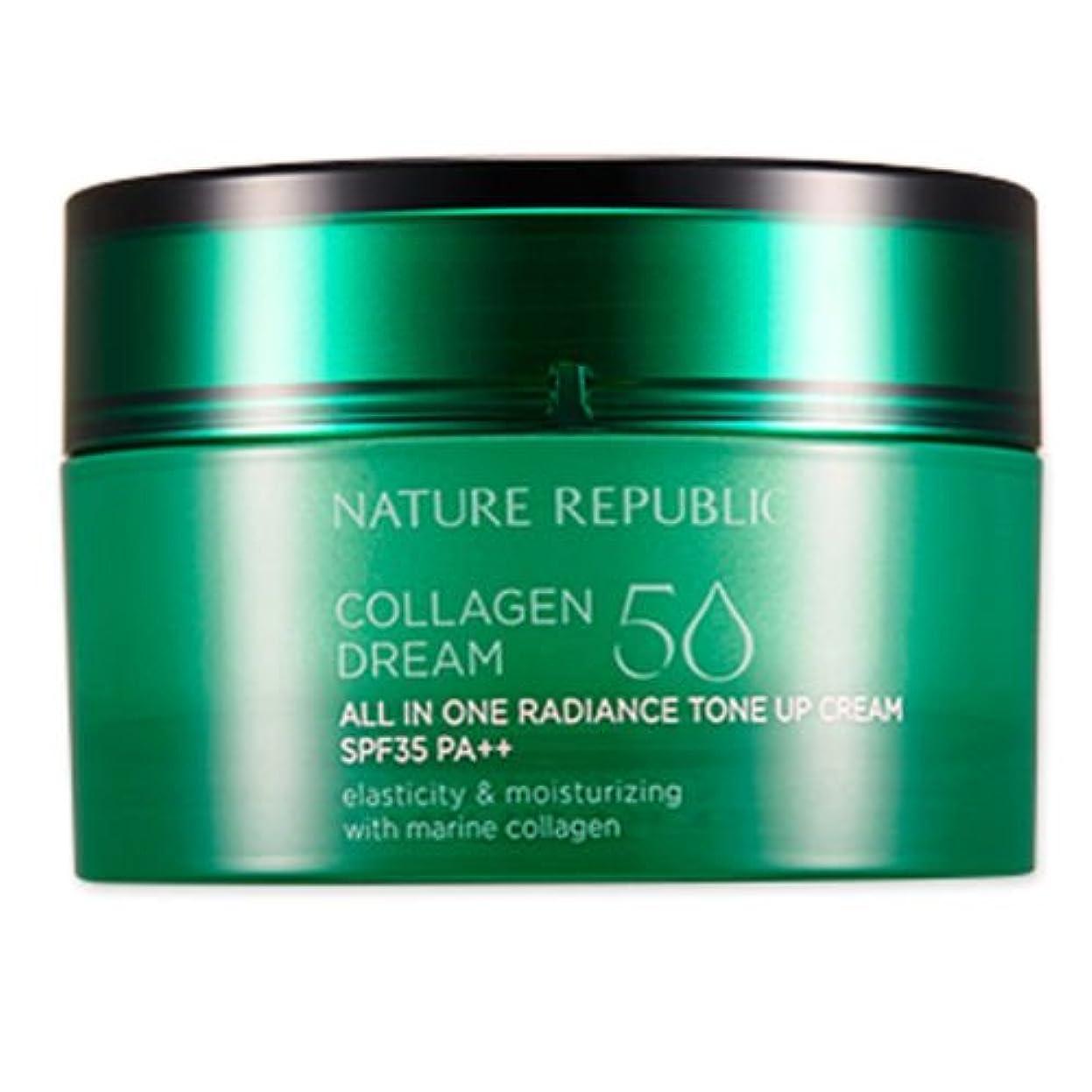 レクリエーション目を覚ます脅威NATURE REPUBLIC Collagen Dream 50 All-In-One Radiance Tone Up Cream(SPF35PA++) ネイチャーリパブリック [韓国コスメ ] コラーゲンドリーム50オールインワンラディアンストンアップクリーム(SPF35PA++) [並行輸入品]