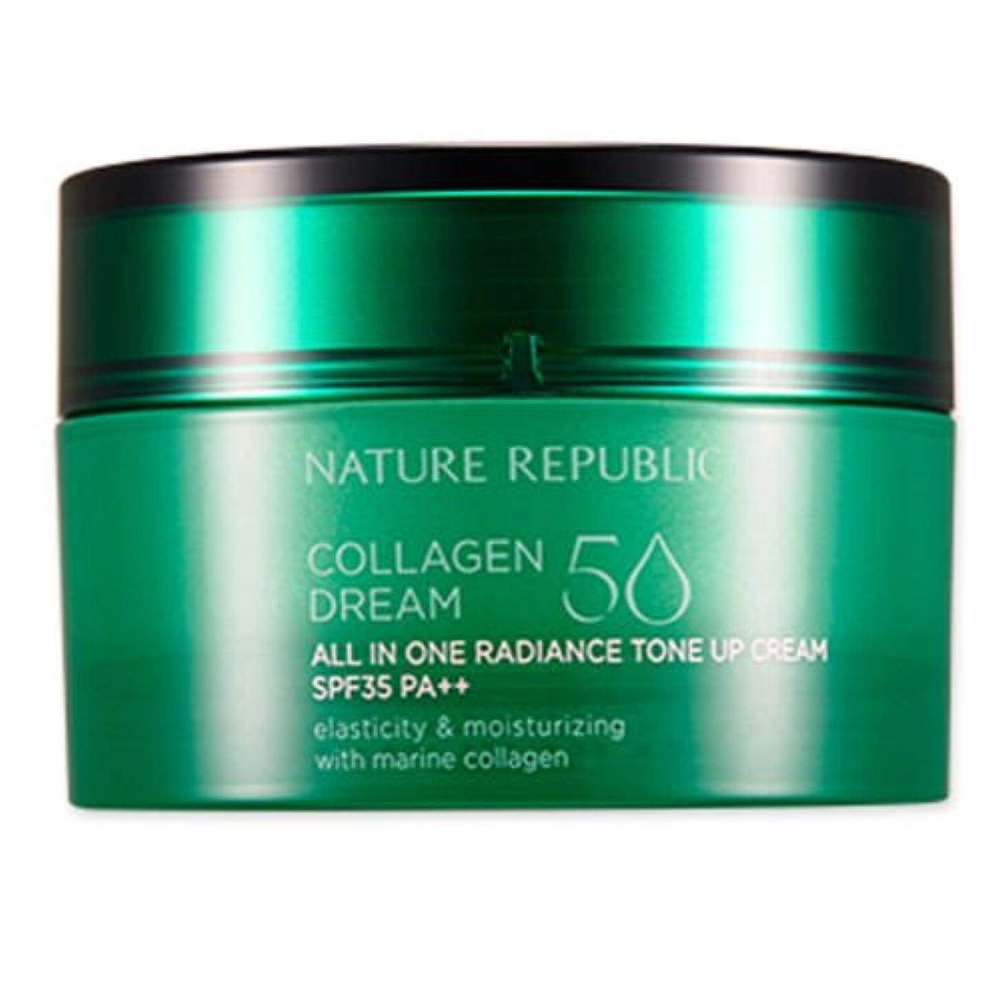 損なう睡眠ショップNATURE REPUBLIC Collagen Dream 50 All-In-One Radiance Tone Up Cream(SPF35PA++) ネイチャーリパブリック [韓国コスメ ] コラーゲンドリーム50オールインワンラディアンストンアップクリーム(SPF35PA++) [並行輸入品]
