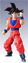 Dragon Ball Z Son Goku Ultimate Figure Series col 8 JAPAN