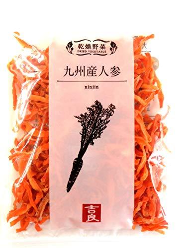 乾燥野菜 九州産人参 40g ×5袋