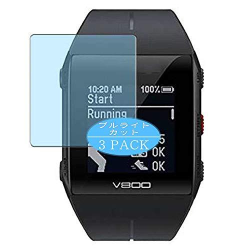 Vaxson 3 Stück Anti Blaulicht Schutzfolie, kompatibel mit Polar V800 Smartwatch Hybrid Watch, Displayschutzfolie Bildschirmschutz [nicht Panzerglas] Anti Blue Light