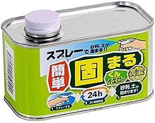 スプレーで砂利・土が固まる! かんたん固まるくん イエロー 300g お試し缶 【人気 おすすめ】