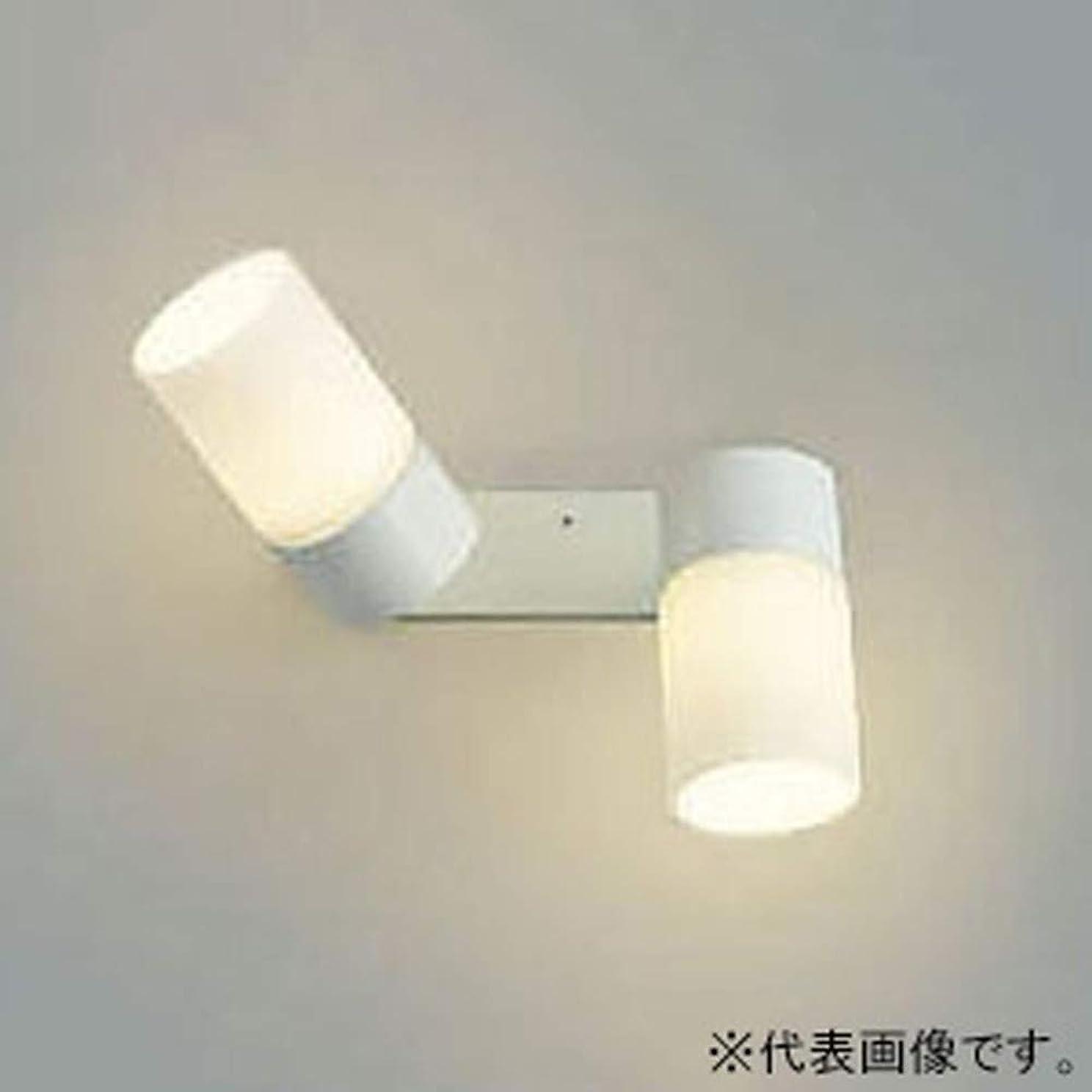 お茶冗長韓国コイズミ照明 LED可動ブラケット(白熱球60A×2灯相当)電球色 AB39984L