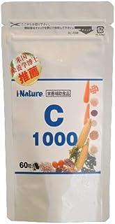 i-NatureC-1000(60粒入り)