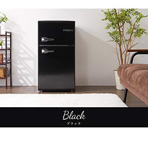 レトロ冷蔵庫85L2ドア冷凍冷蔵SP-RT85L23色レトロデザインレトロおしゃれかわいい冷凍庫冷蔵庫一人暮らし省エネsimplusシンプラス(ブラック)