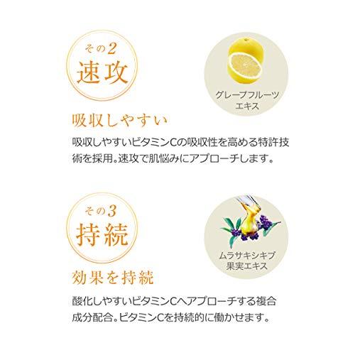 ファンケル(FANCL)新ホワイトニング化粧液Iさっぱり1本30mL(約30日分)【医薬部外品】