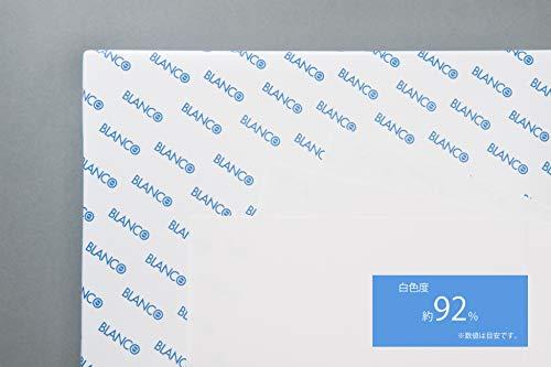 『コピー用紙 A4 ブランコ 高白色 5000枚(500×10)』のトップ画像