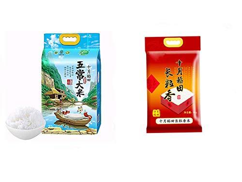 long grain white rice dongbei wuchang rice